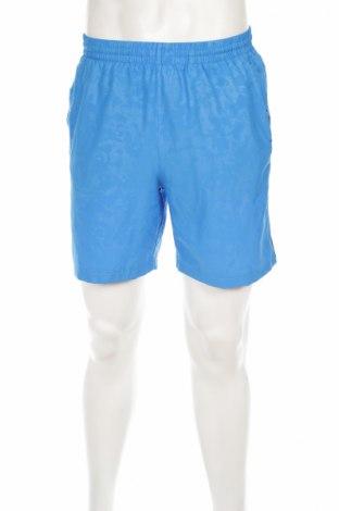 Pantaloni scurți de bărbați Under Armour