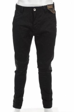 Мъжки панталон Industrialize