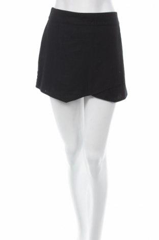 Spódnico-spodnie Gap
