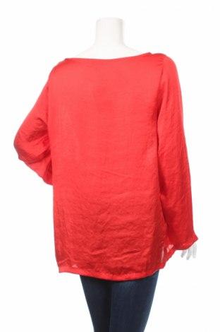 Дамска блуза Next