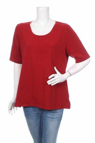 Дамска тениска Qiero
