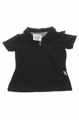 Детска блуза Dromedar