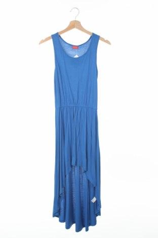 Детска рокля Cfl
