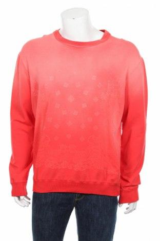 Мъжка блуза Richmond