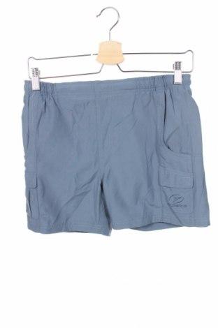Детски къс панталон Masita