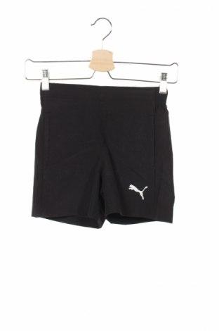 Dětské krátké kalhoty  PUMA, Rozměr 7-8y/ 128-134 cm, Barva Černá, Polyester, Cena  355,00Kč