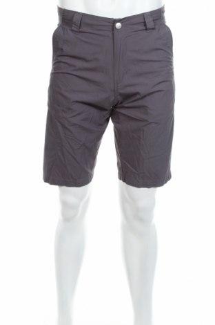 Мъжки къс панталон Diadora, Размер S, Цвят Сив, Памук, Цена 14,10лв.