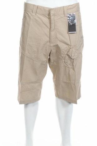 Мъжки къс панталон Diadora, Размер L, Цвят Бежов, Памук, Цена 19,60лв.
