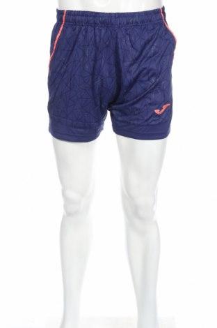 Мъжки къс панталон Joma, Размер M, Цвят Син, Полиестер, Цена 10,20лв.
