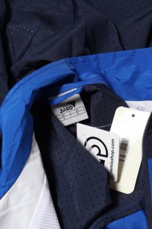 Мъжки спортен комплект Jako, Размер S, Цвят Син, Полиестер, Цена 79,50лв.