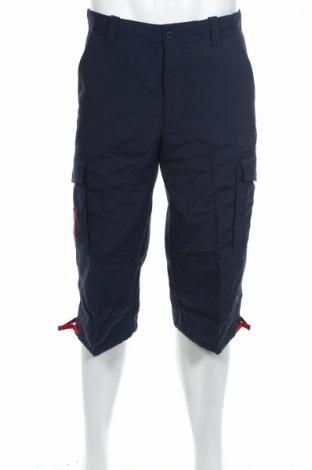 Мъжки спортен панталон Diadora, Размер M, Цвят Син, Полиамид, Цена 14,70лв.