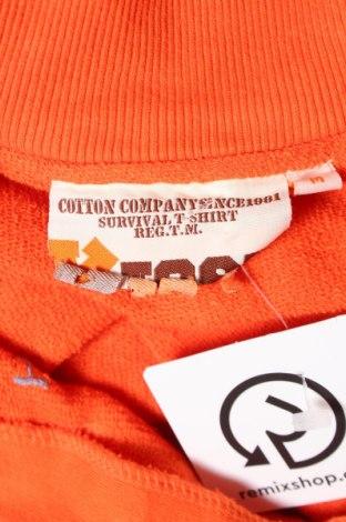 Мъжко спортно горнище Kiosk, Размер M, Цвят Оранжев, Памук, Цена 12,60лв.
