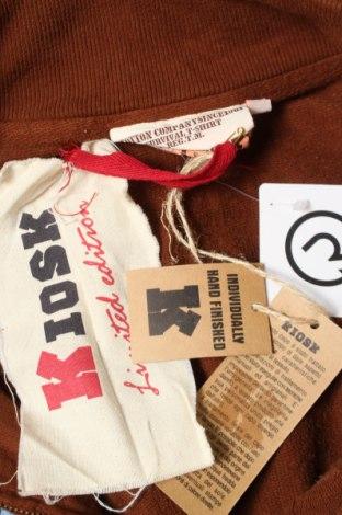 Мъжко спортно горнище Kiosk, Размер S, Цвят Кафяв, Памук, Цена 16,80лв.