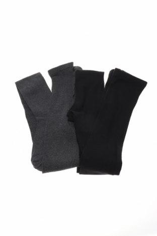 Комплект, Размер M, Цвят Черен, 78% памук, 20% полиамид, 2% еластан, Цена 19,08лв.