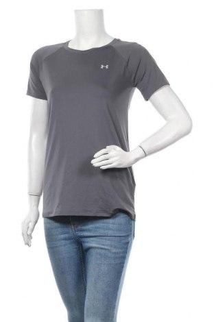 Дамска тениска Under Armour, Размер S, Цвят Сив, 90% полиестер, 10% еластан, Цена 18,95лв.