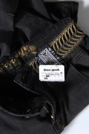 Дамски дънки Desigual, Размер S, Цвят Сив, 74% памук, 25% полиестер, 1% еластан, Цена 71,55лв.