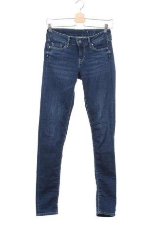 Γυναικείο Τζίν Pepe Jeans, Μέγεθος S, Χρώμα Μπλέ, 84% βαμβάκι, 14% πολυεστέρας, 2% ελαστάνη, Τιμή 53,44€
