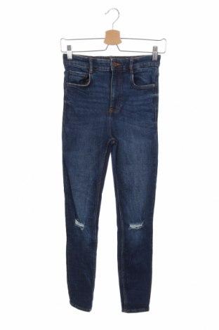 Дамски дънки Zara Trafaluc, Размер S, Цвят Син, Цена 21,75лв.