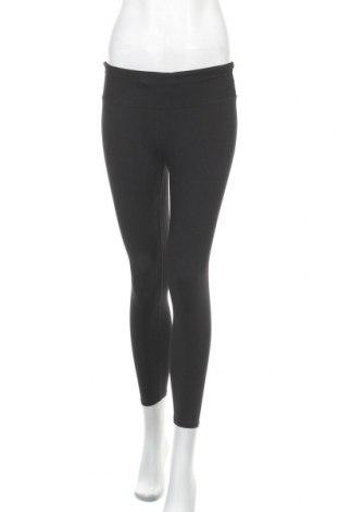 Дамски клин Cotton On, Размер S, Цвят Черен, 88% полиамид, 12% еластан, Цена 29,40лв.