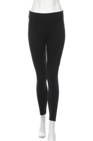 Дамски клин H.i.s, Размер M, Цвят Черен, 94% памук, 6% еластан, Цена 19,08лв.