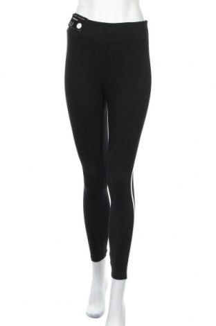 Дамски клин New Look, Размер M, Цвят Черен, 95% памук, 5% еластан, Цена 19,20лв.