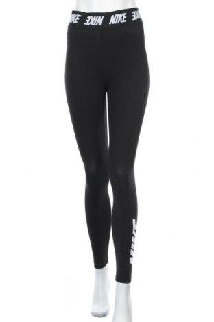 Дамски клин Nike, Размер S, Цвят Черен, 61% памук, 33% полиестер, 6% еластан, Цена 69,00лв.