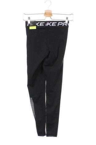 Дамски клин Nike, Размер XS, Цвят Черен, Полиестер, еластан, Цена 74,25лв.