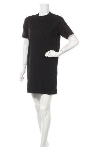 Γυναικείο σετ Missguided, Μέγεθος M, Χρώμα Μαύρο, 52% πολυεστέρας, 48% βαμβάκι, Τιμή 20,10€