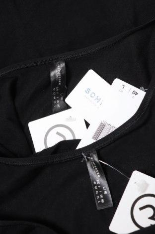 Дамски комплект Schiesser, Размер M, Цвят Черен, 95% полиестер, 5% еластан, Цена 19,20лв.