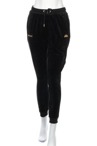 Дамско спортно долнище Ellesse, Размер S, Цвят Черен, Цена 33,00лв.