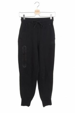 Дамско спортно долнище Nike, Размер XS, Цвят Черен, 69% памук, 31% полиестер, Цена 74,25лв.