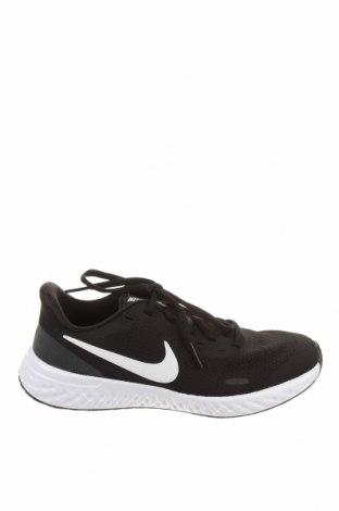Детски обувки Nike, Размер 36, Цвят Многоцветен, Текстил, Цена 89,25лв.