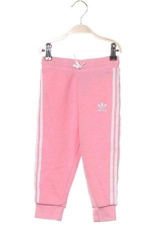Παιδική κάτω φόρμα Adidas Originals, Μέγεθος 18-24m/ 86-98 εκ., Χρώμα Ρόζ , 70% βαμβάκι, 30% πολυεστέρας, Τιμή 16,12€