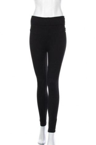Κολάν εγκυμοσύνης Esprit, Μέγεθος S, Χρώμα Μαύρο, 95% βαμβάκι, 5% ελαστάνη, Τιμή 18,95€