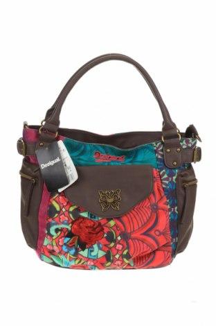 Комплект Desigual, Цвят Многоцветен, Текстил, еко кожа, Цена 74,25лв.