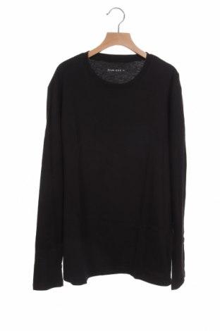 Мъжка спортна блуза Pier One, Размер XS, Цвят Черен, Памук, Цена 6,16лв.