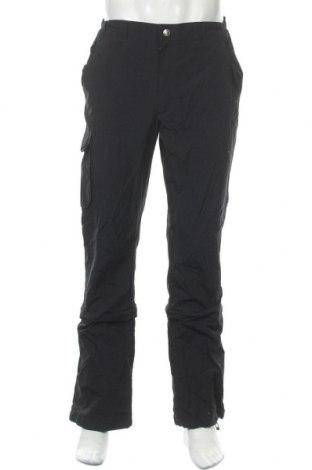 Мъжки спортен панталон Crivit, Размер L, Цвят Син, Полиамид, Цена 35,28лв.