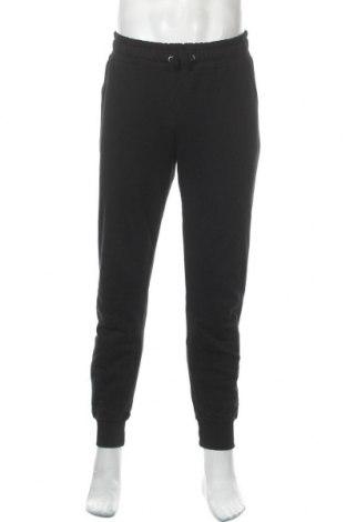 Мъжко спортно долнище Na-Kd, Размер M, Цвят Черен, Памук, Цена 39,00лв.
