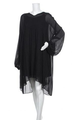 Φόρεμα Pepe Jeans, Μέγεθος L, Χρώμα Μαύρο, Πολυεστέρας, Τιμή 71,12€