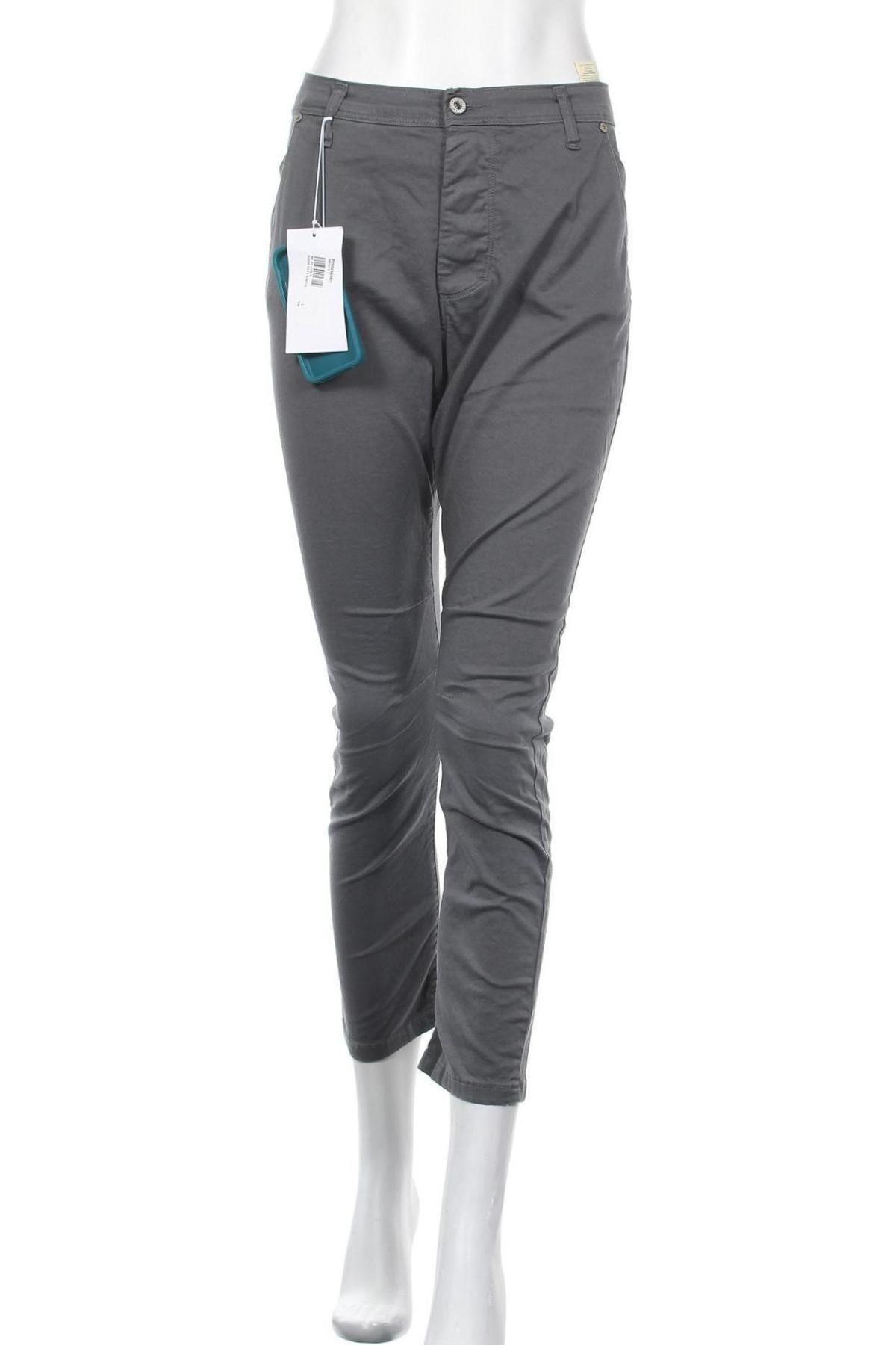 Дамски дънки Please, Размер L, Цвят Сив, 98% памук, 2% еластан, Цена 87,72лв.