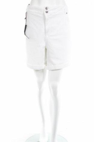 Pantaloni scurți de femei Simply Be