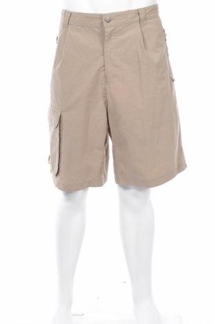 Мъжки къс панталон Kilimanjaro