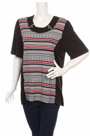 Дамска блуза Victoria