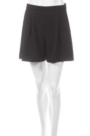 Дамски къс панталон Mademoiselle  R by La Redoute