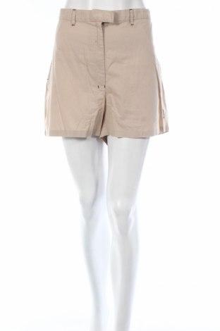 Дамски къс панталон New View