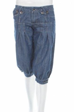Дамски къс панталон Revers