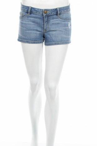 Дамски къс панталон Sneak Peek