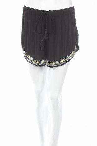 Дамски къс панталон Soulcal & Co