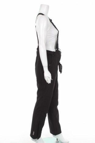 Дамски панталон за зимни спортове Kilpi