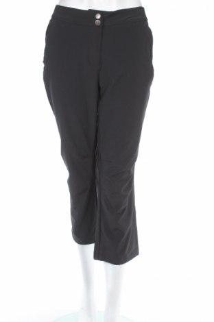 Дамски спортен панталон Active By Tchibo